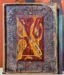 Pietro Lorenzetti: Christus als Schmerzensmann, Rückseite [Um 1340-1345, Lindenau-Museum Altenburg]