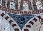 Istanbul, Rüstem Pascha: Zwickel des Gewölbeansatzes