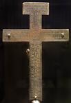 Silbernes Bernwardkreuz, tlw. vergoldet, Rückseite (vor 1022) [Dommuseum Hildesheim]