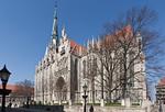 Mühlhausen, Marienkirche, Südfassade